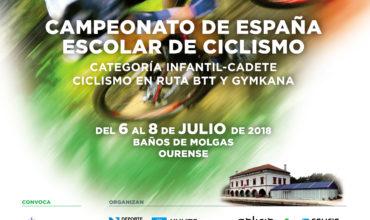 Campeonato de España Escolar de Ciclismo